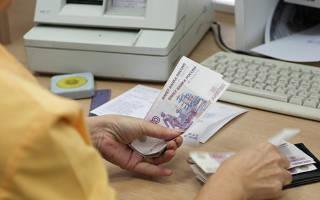 Возможно ли снять в полном или частичном объеме пенсионные накопления?