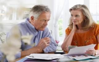 В каком возрасте могу оформить пенсию,если мне 55 лет?