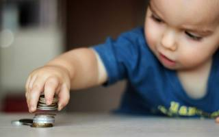 Ежемесячная помощь, на третьего ребенка, выплачиваемая до достижения 3 летнего возраста