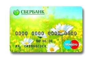 Будет ли бабушка считаться работающим пенсионером, если я буду получать зарплату на ее карточку?