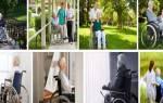 Трудовая пенсия по инвалидностипоследние новости