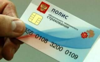 Выплата пенсии будет прекращена, если не откажется от вида на жительство в Украине