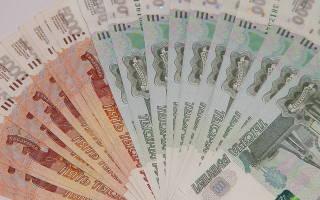 Будет ли северная пенсия при увольнении в Краснодарском крае?
