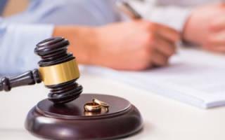 Жалобы в суд при разделе имущества