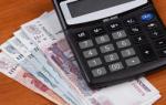 Какие предусмотрены выплаты для родственников пенсионера?