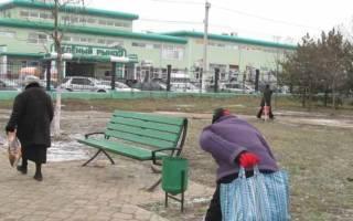 Где производится расчет пенсии, если гражданка РФ постоянно проживает в Приднестровье?