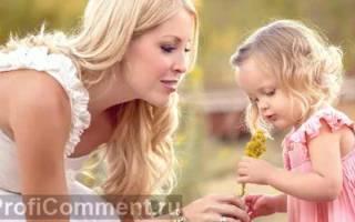 Ежемесячные выплаты при рождении первенца у гражданина РФ и иностранки с РВП в РФ