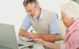 Во сколько я смогу оформить пенсию по старости?