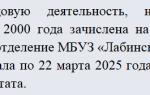Заявление в пенсионный фонд о досрочном назначении пенсии