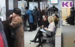 Будет ли засчитан северный стаж если работник работает на 0,8 ставки