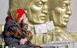 Выплачивается ли пособие на погребение вдовы ветерана ВОВ?