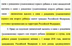 Есть ли шанс получить мне детское пособие, если я гражданка РФ?