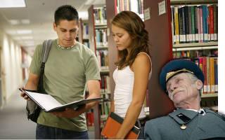 Входит ли в стаж 4 года обучения в военном училище?