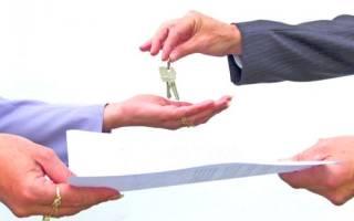 Если не платить налог за сдачу квартиры в аренду