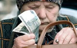 Выплата ЕДВ пенсионеру за прошедшие два года