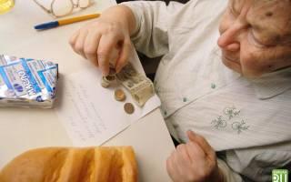 Куда обратиться, если получаю пенсию меньше прожиточного минимума?
