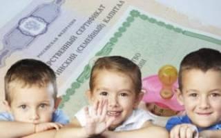 Как правильно оформить пособие на ребенка до 16 лет в размере прожиточного минимума?