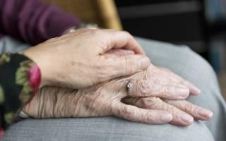 Досрочная пенсия родителей, если ухаживали за сестрой инвалидом