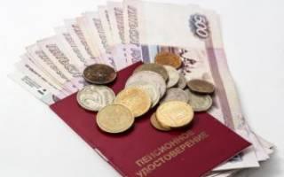 Возраст выхода на пенсию в связи с изменениями в законодательстве