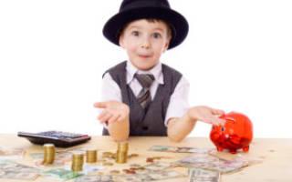 Выплатят ли в соц защите за предшествующий период пособие на ребенка до 18 лет?