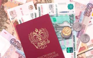 Будет ли учтен мой казахстанский трудовой стаж при начислении пенсии в России?