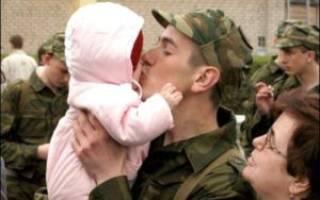 Выплаты за рождение ребенка военослужащему по контракту