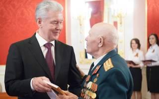 Буду ли получать московскую надбавку к пенсии, если в Москве была прописана?