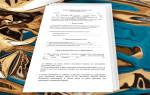 Возможно ли оформление будущей пенсии при работе с договорами ГПХ?