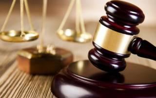 Как подать в суд по новой