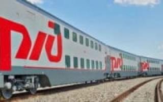 Досрочный выход на пенсию железнодорожнику при недостаточном количестве специального стажа