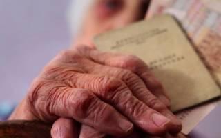 Где лучше оформлять пенсию: ехать на север или по месту жительства?