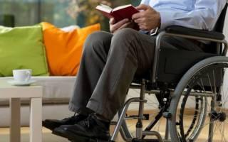 Как оформить официальную пенсию по инвалидности?